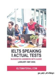 IELTS-Speaking-Actual-Tests-Jan-May-2020