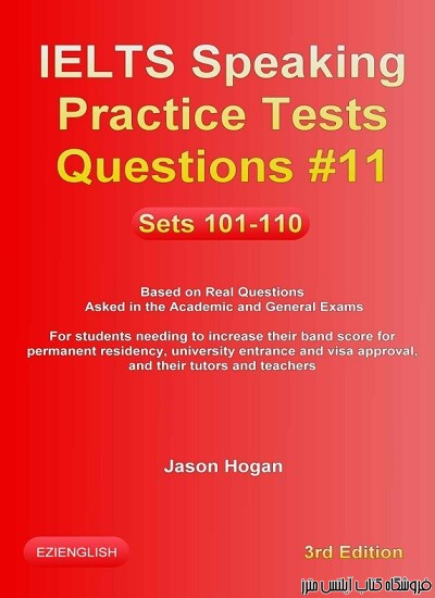 IELTS Speaking Practice Tests Questions #11