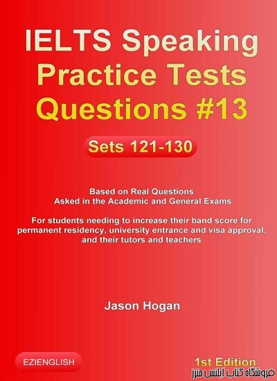 IELTS Speaking Practice Tests Questions #13 Sets 121-130