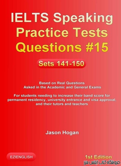 IELTS Speaking Practice Tests Questions #15. Sets 141-150