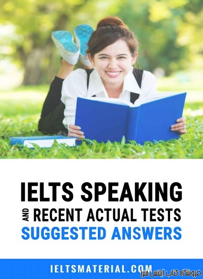 IELTS Speaking Recent Actual Tests and Suggested Answers