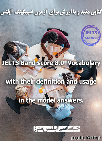 IELTS Speaking band score 8.0 Vocabulary with their Definition and usage in the model answers