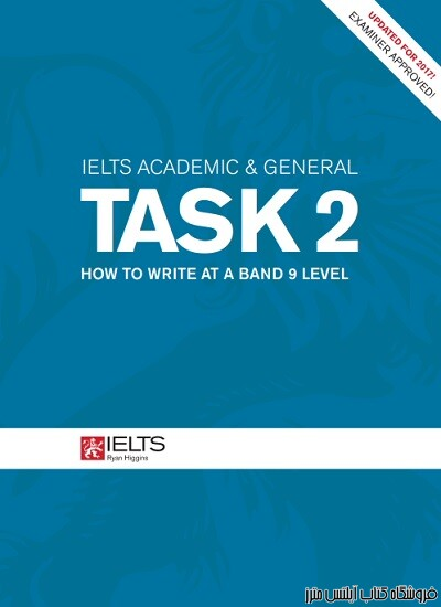RyanHiggins-IELTS Academic General Task 2