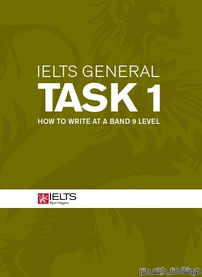 RyanHiggins-IELTS Writing General Task 1