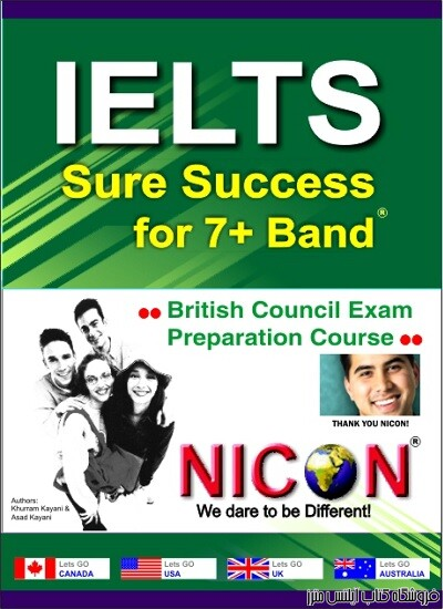 IELTS Sure Success For 7+
