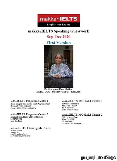 Makkar IELTS Speaking Guesswork Sep-Dec 2020