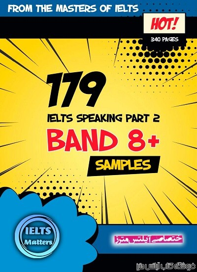 +179IELTS Speaking Samples Part 2 Band 8
