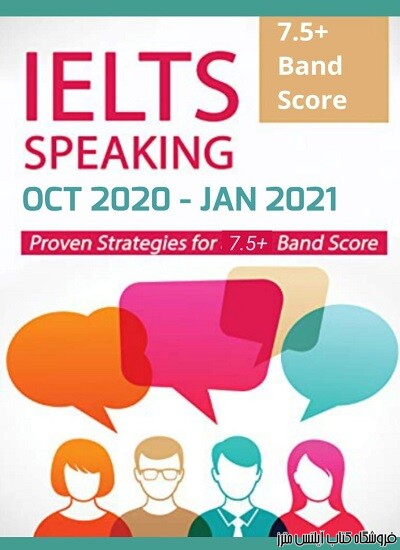 IELTS™ Speaking 7.5+ Band-OCT 2020 - JAN 2021