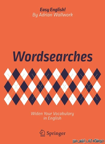 Wordsearches – Widen your vocabulary in English