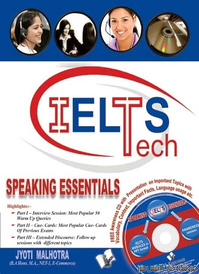 IELTS Tech IELTS Speaking Essentials