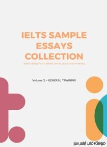 IELTS Sample Essays collection-General 2020