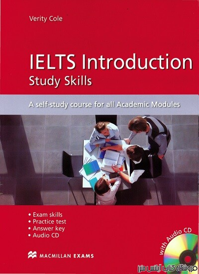 IELTS Introduction Study Skills