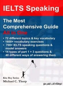 IELTS Speaking - The Most Comprehensive Guide: Kite Boy Series