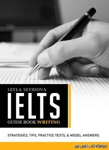 IELTS Guide Book: Writing: Strategies, Tips, Practice tests, and Model answers