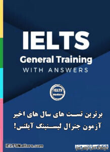 IELTS General Training Listening Tests With Answers
