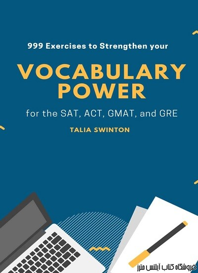 999Exercises to Strengthen your Vocabulary Power