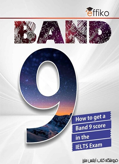 How to Get a Band 9 Score in the IELTS Exam
