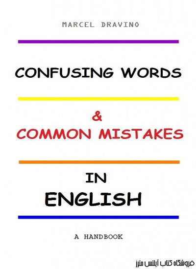 Confusing Words & Common Mistakes in English