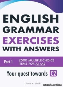 English Grammar Exercises with answers Part 1