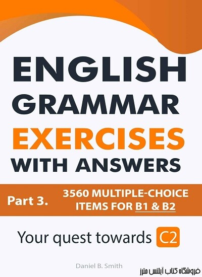 English Grammar Exercises with answers Part 3