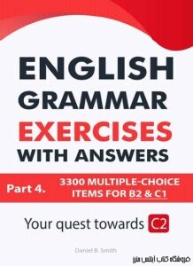 English Grammar Exercises with Answers Part 4