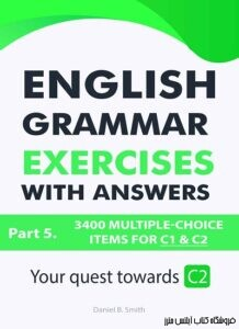 English Grammar Exercises with answers Part 5